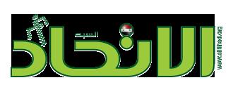 جريدة الإتحاد الرياضي السوري